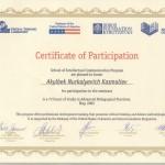 Certyfikat uczestnictwa w Szkole Mistrzostwa Intelektualnego i Oratorskiego