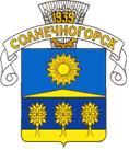 Sołniecznogorsk