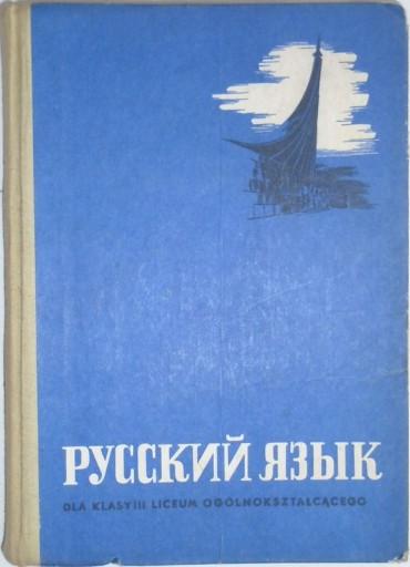 russkij jazyk - A. Machalska