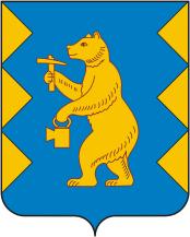 herb Mieżgorja