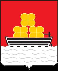 herb Babuszkina