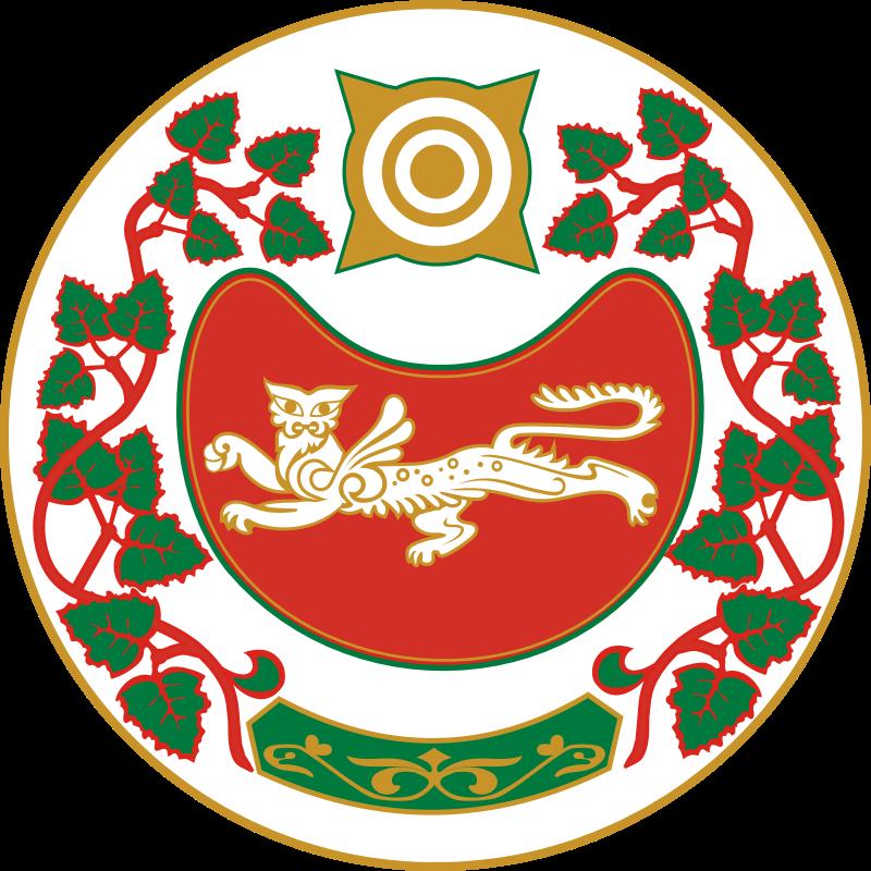 Chakasja