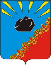 Czernogorsk