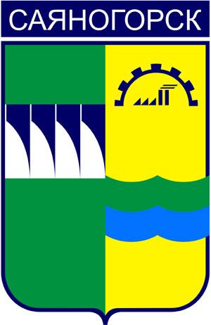 Sajanogorsk